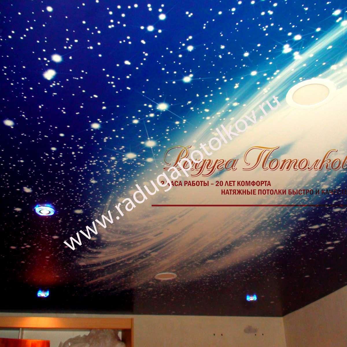 звездное небо фотопечать натяжные потолки каталог умеет
